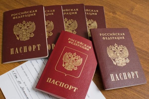 """Российское гражданство можно будет """"купить"""" за 10 млн. рублей"""