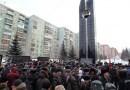 Более 200 жителей Томска почтили память погибших в афганской войне