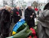 В Киеве почтили память воинов афганской войны