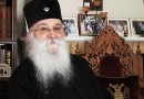 """Митрополит Глифадский Павел: """"Православная Церковь в Греции гонима"""""""