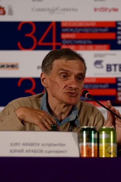 Юрий Арабов