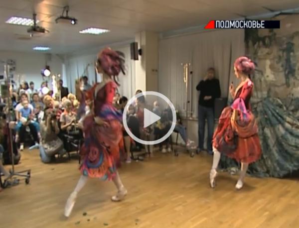 Артисты Большого театра выступили в НИИ детской онкологии