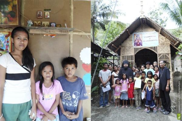 Православная миссия на Филиппинах.