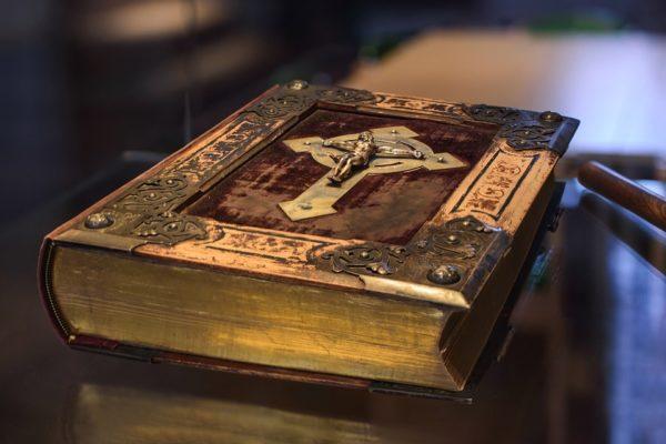 молитва Иисусова - как правильно читать?
