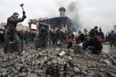 Киевский провал