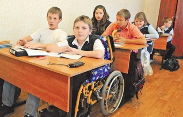 Вопросы образования детей с ограниченными возможностями обсудят на круглом столе