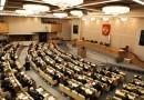 Заявление депутатов Государственной Думы ФС РФ, членов Межфракционной группы в защиту христианских ценностей о событиях в Украине