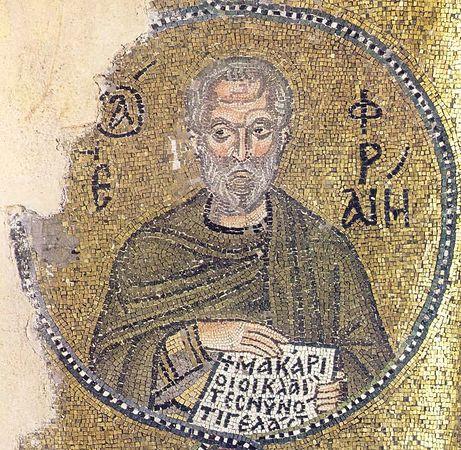 Церковь чтит память преподобного Ефрема Сирина