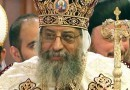 Копты, генерал Ас-Сиси и разделенный Египет