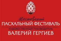 С 20 апреля по 9 мая в Москве будет проходить пасхальный фестиваль