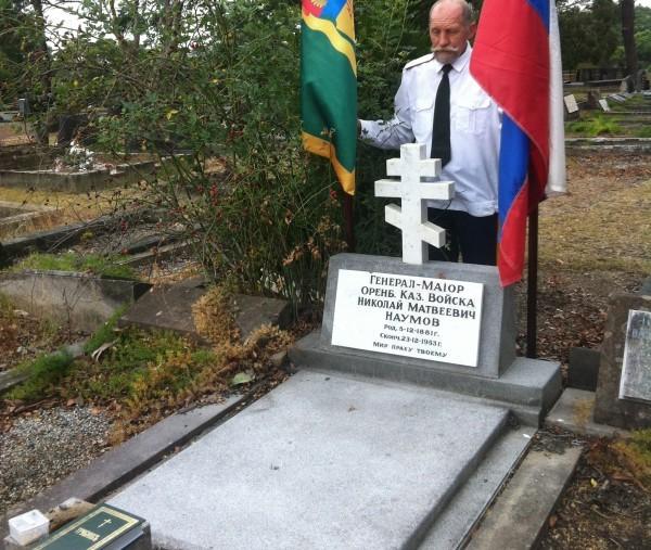 """В Австралии казаки восстановили памятник на могиле """"белого"""" генерала"""