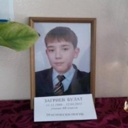 В Татарстане школьник, погибший, защищая мать, представлен к ордену Мужества