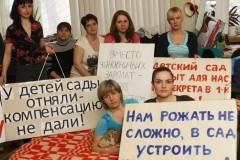 Многодетные матери Волгограда: «В нашей смерти просим никого не винить»