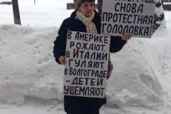 Жители Волгограда поддерживают многодетных матерей, объявивших голодовку
