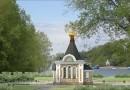 На Валааме возведут часовню в честь блаженной Ксении Петербургской