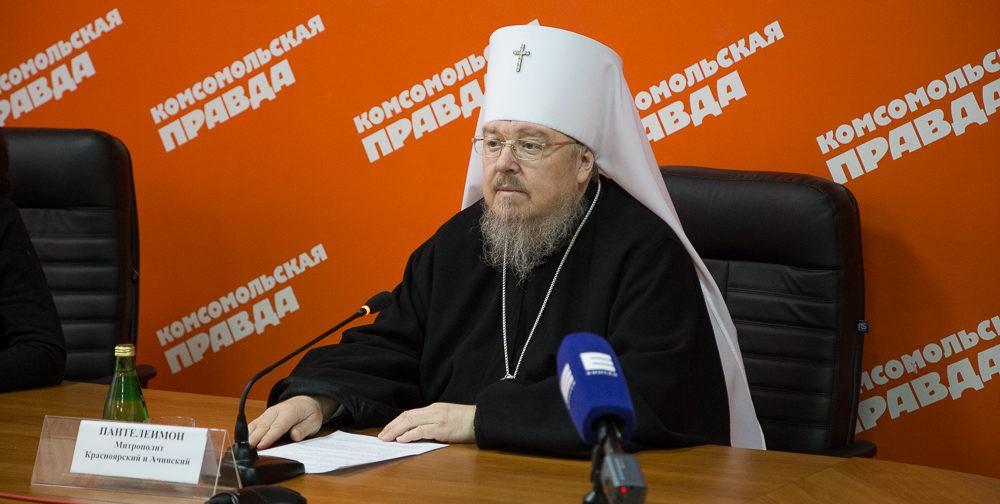 Митрополит Красноярский Пантелеимон: Мощи св. Валентина мы привозим не ради «шоу», а для исцеления душ и тел