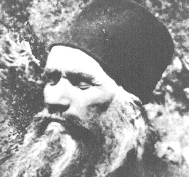 Ассоциация преподобного Силуана Афонского