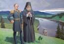 """Экспедиция """"Путь святителя Иннокентия"""" пройдет через Сибирь и Аляску"""