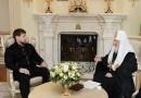 Рамзан Кадыров попросил патриарха Кирилла поддержать строительство мечетей