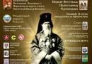 В Подмосковье прошел турнир по карате в честь святителя Николая Японского