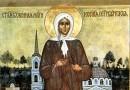 Выставка, посвященная святой Блаженной Ксении, открылась в Петербурге