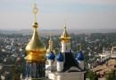 В Свято-Успенской Почаевской Лавре нет боевиков – заявление монастыря
