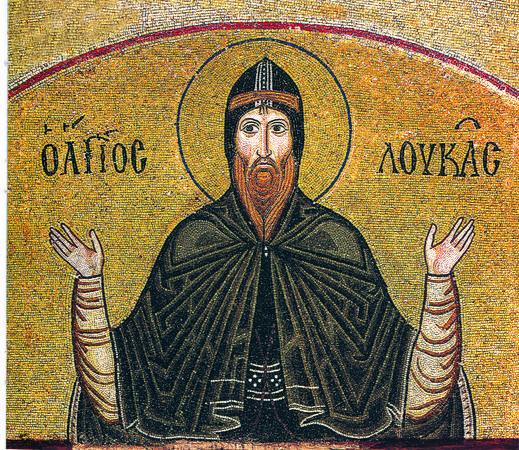 Церковь чтит память преподобного Луки Элладского