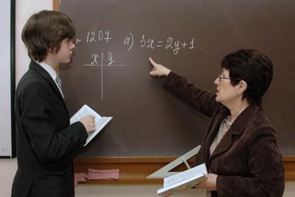 Депутаты предложили исключить математику из обязательных предметов ЕГЭ