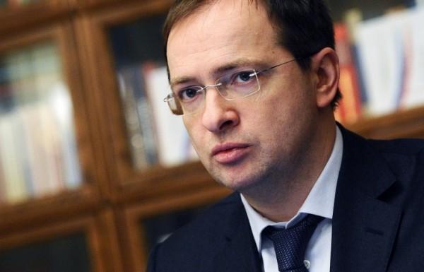 Владимир Мединский: Необходимо преодолеть разрыв в доступе к культурному наследию страны между столицей и регионами