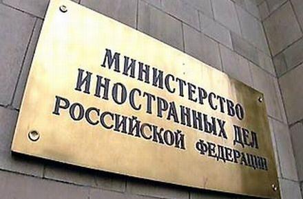 МИД России: Необходимо пресечь осквернение православных храмов в Украине