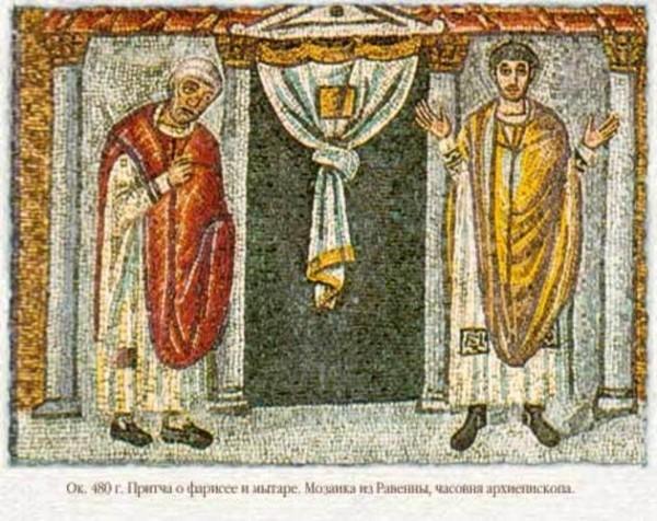 9 февраля в Неделю о мытаре и фарисее Русская Церковь празднует Собор новомучеников и исповедников Российских
