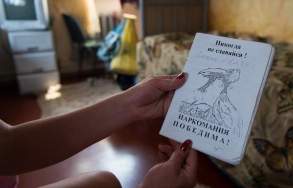 В каждой области Церковь откроет кабинеты первичного приема наркозависимых