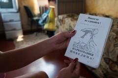 За год число погибших от передозировки наркотиков в Москве выросло на 41%