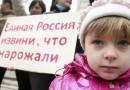 В Волгограде многодетные матери объявили голодовку