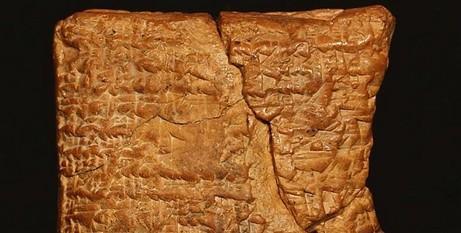 """Археологи обнаружили """"глиняную инструкцию"""", по которой Ной мог построить ковчег"""