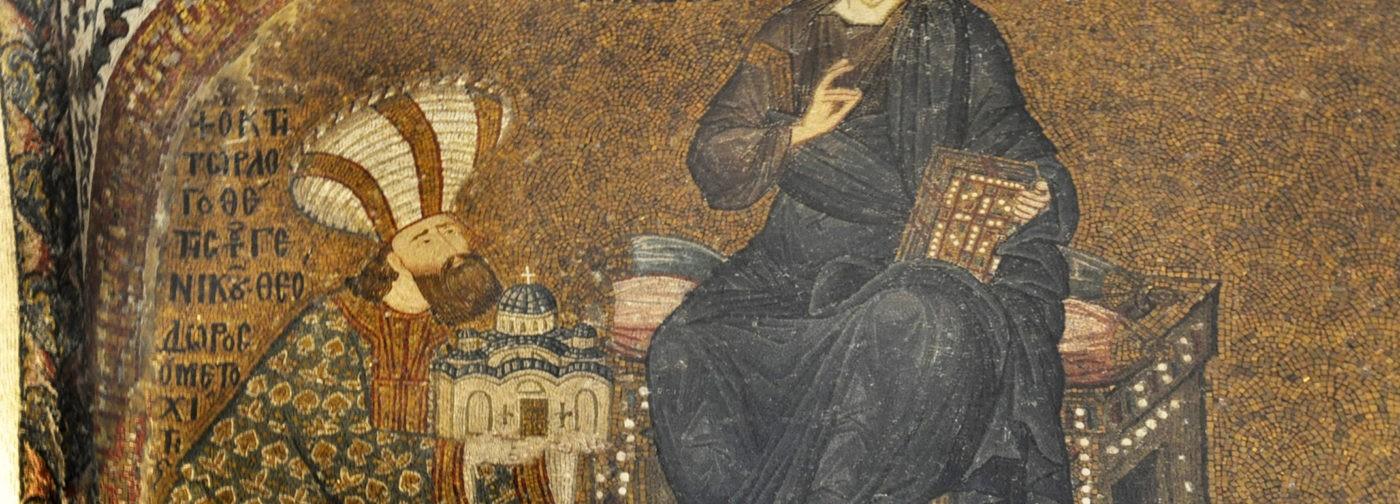 Литургия, или Введение в духовность Византии