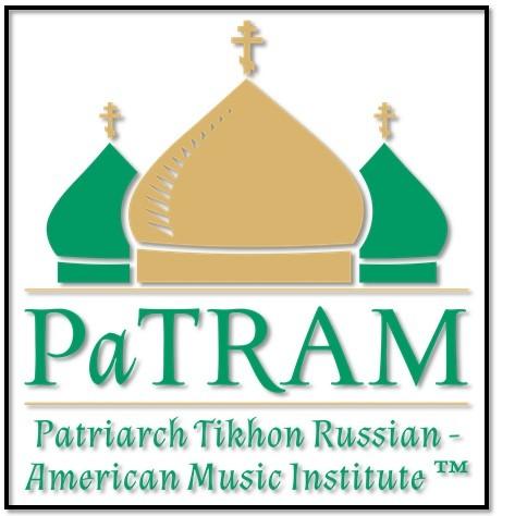 Русско-Американский музыкальный институт будет обучать регентов и певчих через интернет