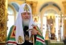 Патриарх Кирилл обратился с посланием к президентам России и Украины