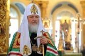 Патриарх Кирилл призвал радикально изменить отношения России с США