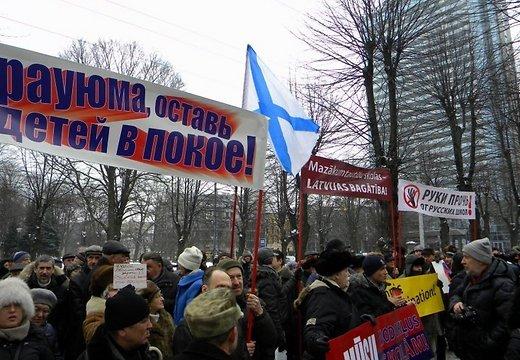 В столице Латвии прошел пикет в защиту русских школ