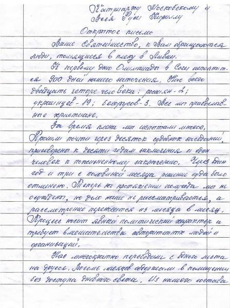 pismouznikov1