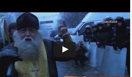 """Священник, причащавший бойцов """"Беркута"""", не получил поддержки в УПЦ"""