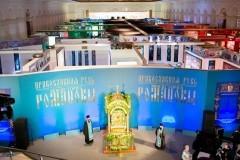 """Выставка """"Православная Русь. Романовы"""" открывается в Санкт-Петербурге"""