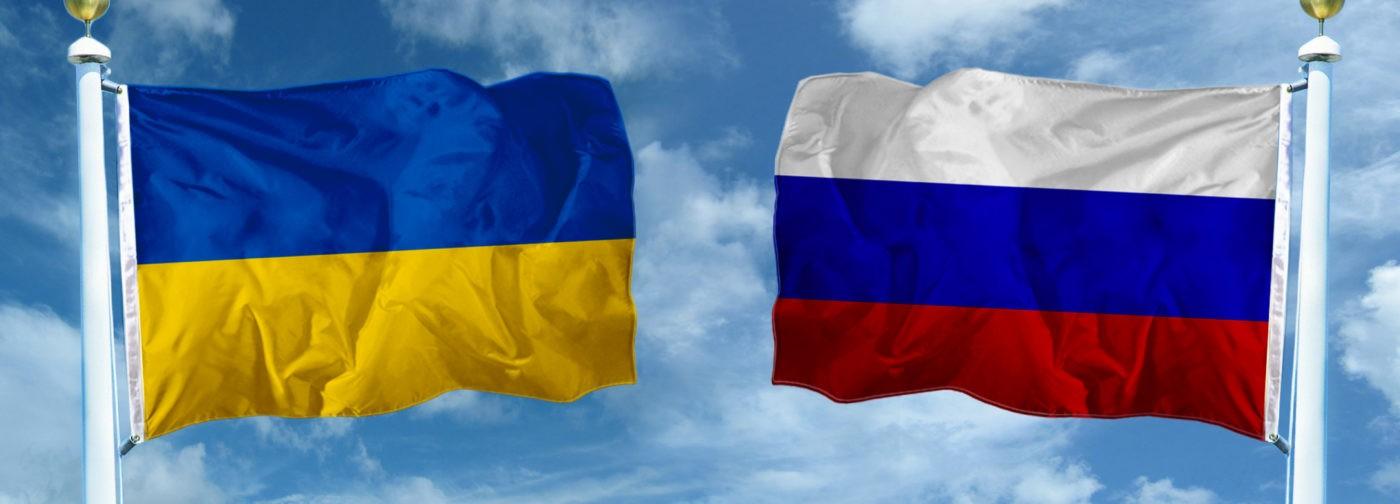 Украина и Россия как подростки