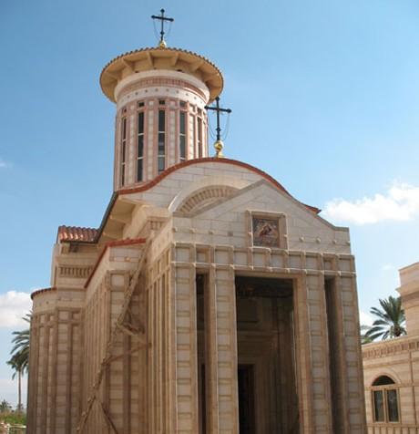 Иерусалимский Патриархат восстанавливает евхаристическое общение с Румынской Православной Церковью