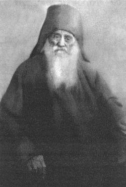 Румынские монахи-святогорцы