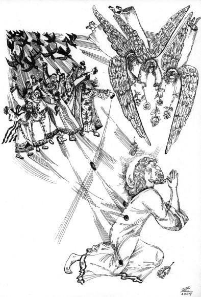 Архидиакон Стефан