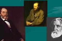 """Международная научная конференция """"Русская литература XIX века и христианство"""""""