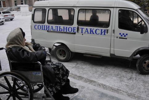 В социальных такси Москвы можно будет расплатиться социальной картой