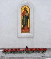 В олимпийской деревне помолились о погибших в Южно-Сахалинске
